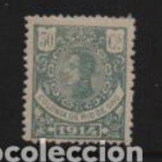 Sellos: ALFONSO XIII,- 30 CTS.- AÑO 1914- NUEVO- VER FOTO. Lote 209081865