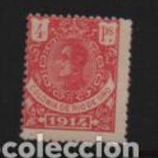 Sellos: ALFONSO XIII,- 4 PTAS.- AÑO 1914- NUEVO- VER FOTO. Lote 209081933