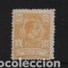 Sellos: ALFONSO XIII,- 1 CTS..- AÑO 1921- NUEVO- VER FOTO. Lote 209082180