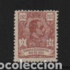 Sellos: ALFONSO XIII,- 2 CTS..- AÑO 1921- NUEVO- VER FOTO. Lote 209082228