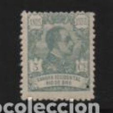 Sellos: ALFONSO XIII,- 5 CTS..- AÑO 1921- NUEVO- VER FOTO. Lote 209082293