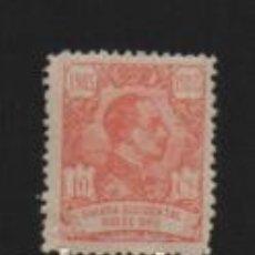 Sellos: ALFONSO XIII,- 10 CTS..- AÑO 1921- NUEVO- VER FOTO. Lote 209082350