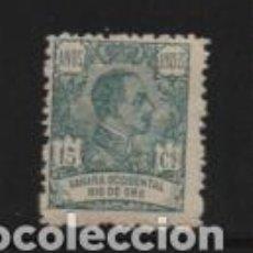 Sellos: ALFONSO XIII,- 15 CTS..- AÑO 1921- NUEVO- VER FOTO. Lote 209082405