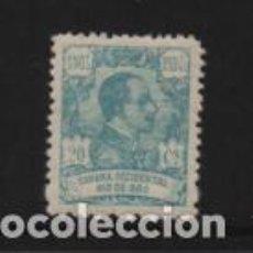 Sellos: ALFONSO XIII,- 20 CTS..- AÑO 1921- NUEVO- VER FOTO. Lote 209082493