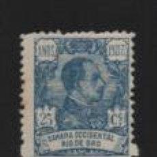 Sellos: ALFONSO XIII,- 25 CTS..- AÑO 1921- NUEVO- VER FOTO. Lote 209082543