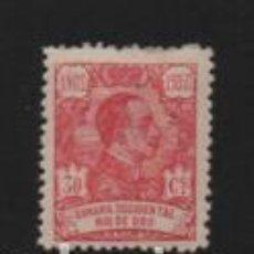 Sellos: ALFONSO XIII,- 30 CTS..- AÑO 1921- NUEVO- VER FOTO. Lote 209082622