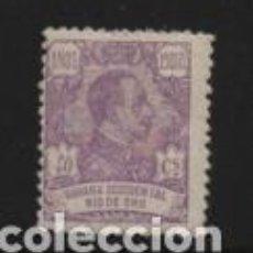 Sellos: ALFONSO XIII,- 40 CTS..- AÑO 1921- NUEVO- VER FOTO. Lote 209082682