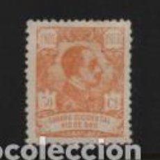Sellos: ALFONSO XIII,- 50 CTS..- AÑO 1921- NUEVO- VER FOTO. Lote 209082718