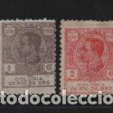 Timbres: ALFONSO XIII,- 1 Y 2 CTS..- AÑO 1920- NUEVO- VER FOTO. Lote 209082815