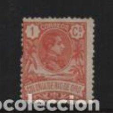 Sellos: ALFONSO XIII,- 1 CTS..- AÑO 1909- NUEVO- VER FOTO. Lote 209083016