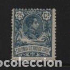 Sellos: ALFONSO XIII,- 25 CTS..- AÑO 1909- NUEVO- VER FOTO. Lote 209083073