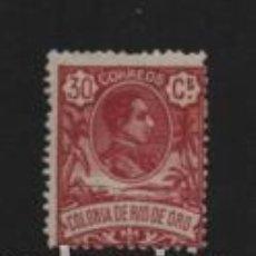 Sellos: ALFONSO XIII,- 30 CTS..- AÑO 1909- NUEVO- VER FOTO. Lote 209083125