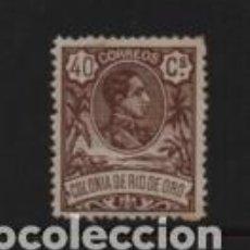 Sellos: ALFONSO XIII,- 40 CTS..- AÑO 1909- NUEVO- VER FOTO. Lote 209083185