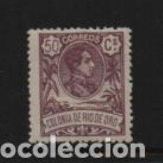 Sellos: ALFONSO XIII,- 50 CTS..- AÑO 1909- NUEVO- VER FOTO. Lote 209083272