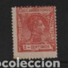 Sellos: ALFONSO XIII,- 3 CTS..- AÑO 1907- NUEVO- VER FOTO. Lote 209083460