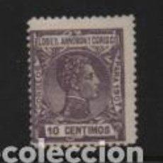 Sellos: ALFONSO XIII,- 10 CTS..- AÑO 1907- NUEVO- VER FOTO. Lote 209083555
