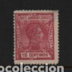 Sellos: ALFONSO XIII,- 15 CTS..- AÑO 1907- NUEVO- VER FOTO. Lote 209083620
