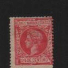 Sellos: ALFONSO XIII,- 1/4 CTS..- AÑO 1903- NUEVO- VER FOTO. Lote 209083745