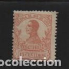 Timbres: ALFONSO XIII,- 15 CTS..- AÑO 1912- NUEVO- VER FOTO. Lote 209084988
