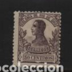 Timbres: ALFONSO XIII,- 30 CTS..- AÑO 1912- NUEVO- VER FOTO. Lote 209085121