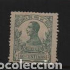 Timbres: ALFONSO XIII,- 40 CTS..- AÑO 1912- NUEVO- VER FOTO. Lote 209085163