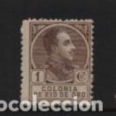 Sellos: ALFONSO XIII,- 1 CTS..- AÑO 1919- NUEVO- VER FOTO. Lote 209085335