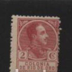 Sellos: ALFONSO XIII,- 2 CTS..- AÑO 1919- NUEVO- VER FOTO. Lote 209085396