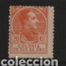 Sellos: ALFONSO XIII,- 20 CTS..- AÑO 1919- NUEVO- VER FOTO. Lote 209085440