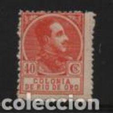 Sellos: ALFONSO XIII,- 40 CTS..- AÑO 1919- NUEVO- VER FOTO. Lote 209085580