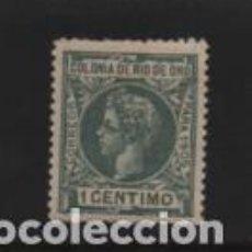 Sellos: ALFONSO XIII,- 1 CTS..- AÑO 1905- NUEVO- VER FOTO. Lote 209086021