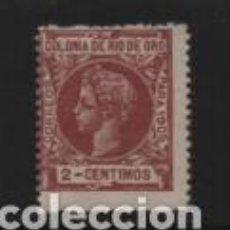 Sellos: ALFONSO XIII,- 2 CTS..- AÑO 1905- NUEVO- VER FOTO. Lote 209086067