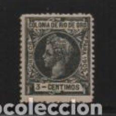 Sellos: ALFONSO XIII,- 3 CTS..- AÑO 1905- NUEVO- VER FOTO. Lote 209086135