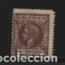 Sellos: ALFONSO XIII,- 4 CTS..- AÑO 1905- NUEVO- VER FOTO. Lote 209086205