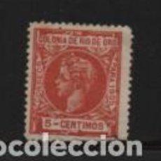 Sellos: ALFONSO XIII,- 5 CTS..- AÑO 1905- NUEVO- VER FOTO. Lote 209086285
