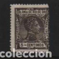 Sellos: ALFONSO XIII,- 5 CTS..- AÑO 1907- NUEVO- VER FOTO. Lote 209086552