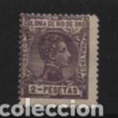 Sellos: ALFONSO XIII,- 2 PTAS.- AÑO 1907- NUEVO- VER FOTO. Lote 209086643