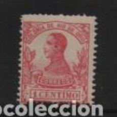 Timbres: ALFONSO XIII,- 1 CTS - AÑO 1912- NUEVO- VER FOTO. Lote 209087340