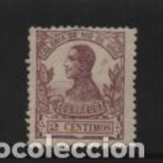 Timbres: ALFONSO XIII,- 2 CTS - AÑO 1912- NUEVO- VER FOTO. Lote 209087410
