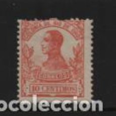 Timbres: ALFONSO XIII,- 10 CTS - AÑO 1912- NUEVO- VER FOTO. Lote 209087518