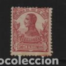 Timbres: ALFONSO XIII,- 50 CTS - AÑO 1912- NUEVO- VER FOTO. Lote 209087598