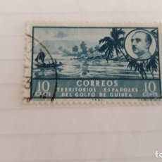 Sellos: SELLO TERRITORIOS ESPAÑOLES DEL GOLFO DE GUINEA USADO. Lote 209196210
