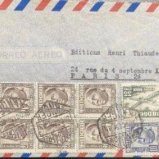 Sellos: TÁNGER, CARTA CIRCULADA EN EL AÑO 1951. Lote 209196615