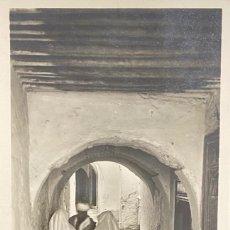 Sellos: MARRUECOS: TARJETA POSTAL CIRCULADA EN EL AÑO 1948. Lote 209198886