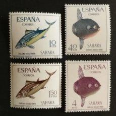 Sellos: SÁHARA N°252/55 MNH (FOTOGRAFÍA ESTÁNDAR). Lote 265120544