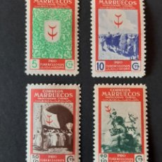 Timbres: SELLOS MARRUECOS - 1949 PTO TUBERCULOSIS - ED 307 / 310 /**/ NUEVOS - SERIE INCOMPLETA. Lote 209386531