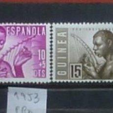 Sellos: GUINEA 1953 - FOTO 337 .- COMPLETA, NUEVO. Lote 177896595