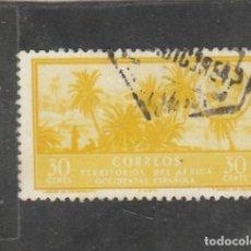 Sellos: AFRICA OCCIDENTAL 1950 - EDIFIL NRO. 8 - PAISAJE Y GRAL. FRANCO - USADO. Lote 208954096