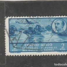Sellos: AFRICA OCCIDENTAL 1951 - EDIFIL NRO. 23 - USADO -. Lote 208955162