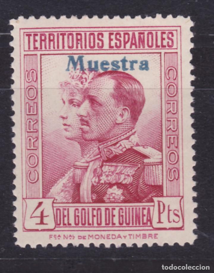 GUINEA EDIFIL Nº 214M ** SELLO NUEVO CON GOMA Y SIN SEÑAL DE FIJASELLO (Sellos - España - Colonias Españolas y Dependencias - África - Guinea)
