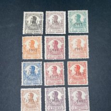 Sellos: GUINEA, 1917. ALFONSO XIII. HABILITADOS. EDIFIL 111-123. COMPLETA. NUEVOS. GOMA. SEÑAL FIJASELLOS.. Lote 209674196
